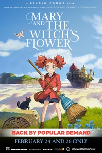 Poster of Premiere Event: Mary and the Witch's Flower