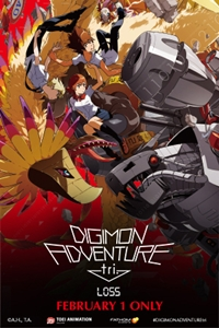 Poster of DIGIMON ADVENTURE tri.: Loss