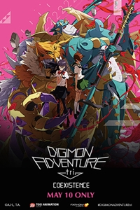 Poster of DIGIMON ADVENTURE tri.: Coexistence