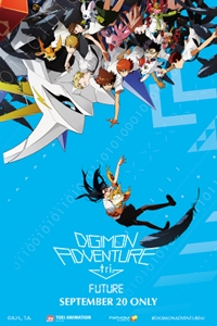 Poster of DIGIMON ADVENTURE tri.: Future