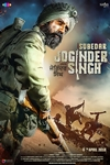 Subedar Joginder Singh (Punjabi)