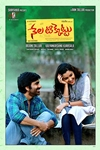 Nela Ticket (Nelaticket)