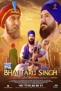 Bhai Taru Singh