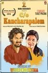 C o Kancharapalem