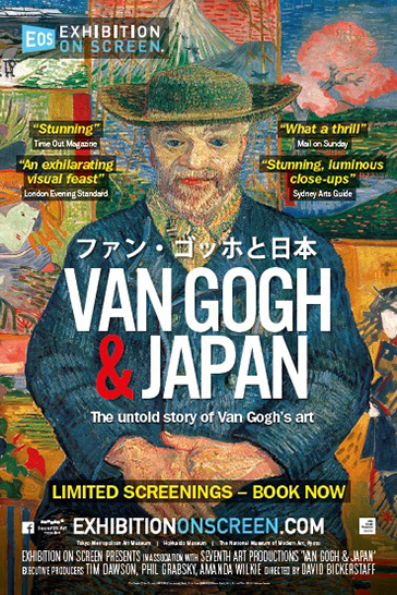 Poster of Exhibition on Screen: Van Gogh & Japan