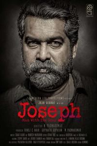 Joseph (Malayalam)