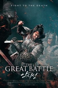 f1800641bf6b The Great Battle (Ansisung) ()Release Date  September 21, 2018. Cast   In-sung Jo, Seol-Hyun Kim, Joo-Hyuk Nam, Sung-woong Park, Dong-il Sung