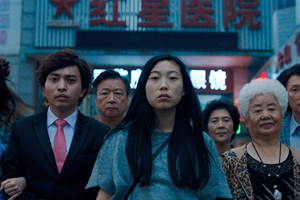 Still of Farewell, The