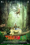 Thumbaa (Tamil)