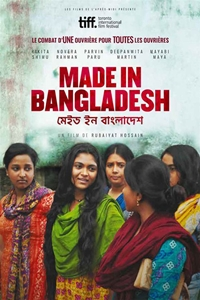 Made in Bangladesh Poster