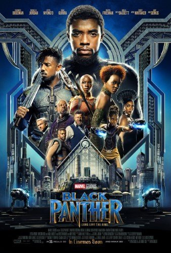 Poster of Black Panther 3D