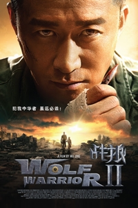 Poster of Wolf Warrior 2