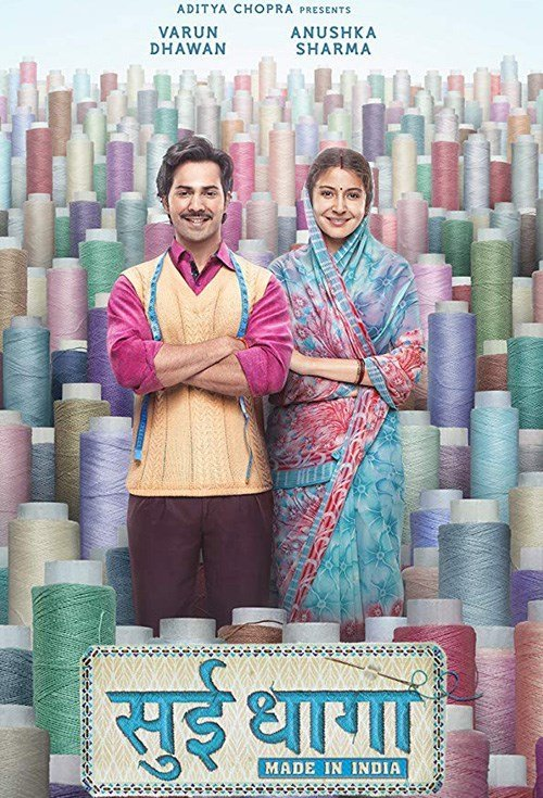 Poster of Sui Dhaaga: Made In India