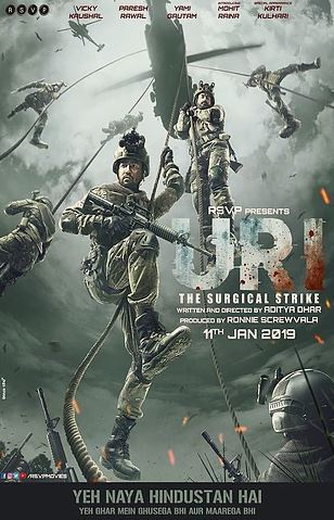 Poster of Uri: The Surgical Strike