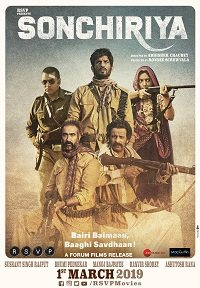 Poster of Sonchiriya