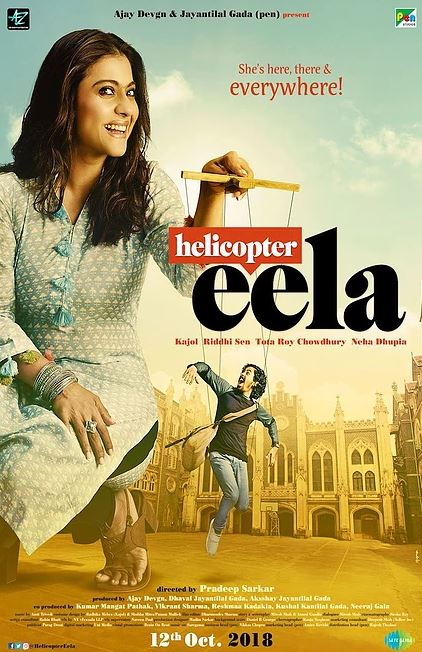 Poster of Helicopter Eela