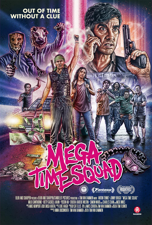 Poster of Mega Time Squad
