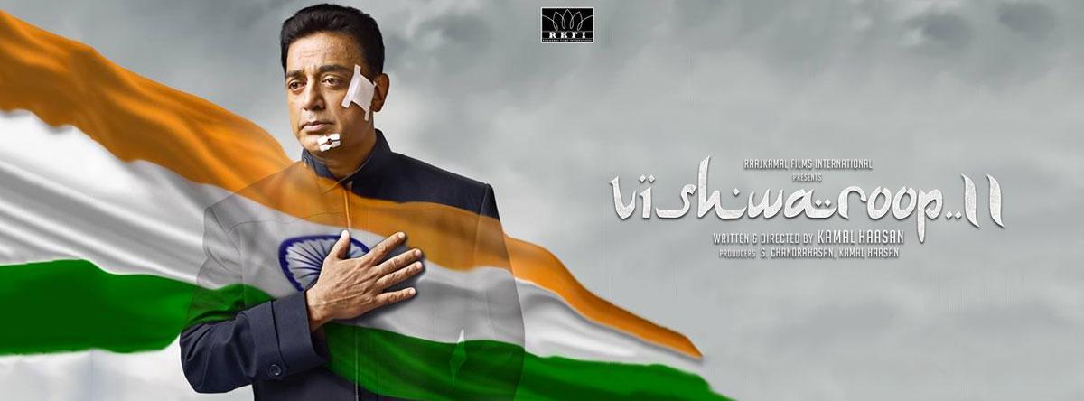 Slider Image for Vishwaroop 2 (Vishwaroopam 2) (Hindi)
