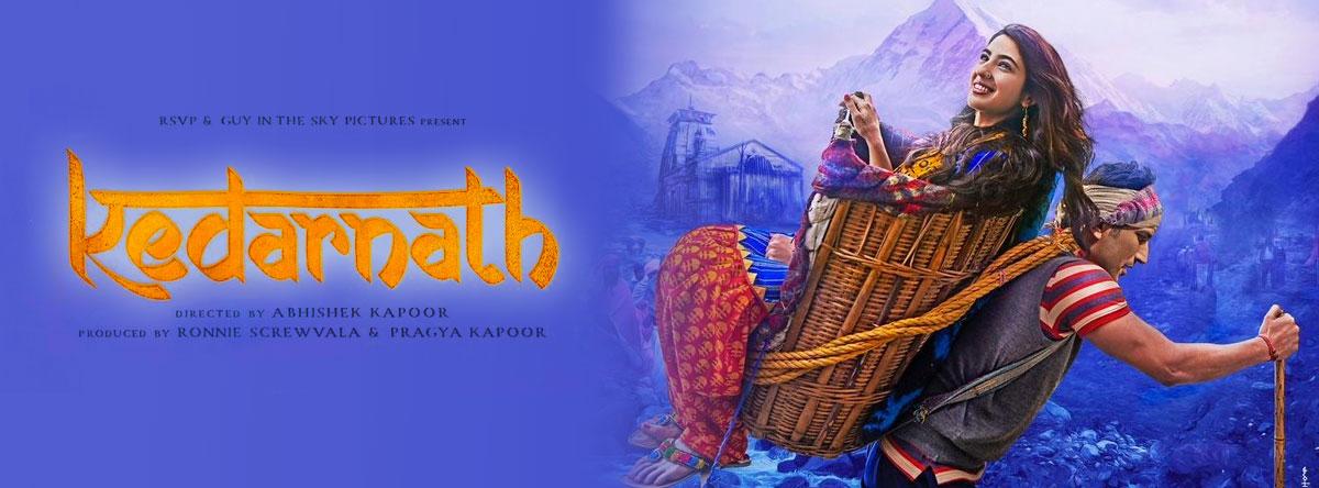 Slider Image for Kedarnath