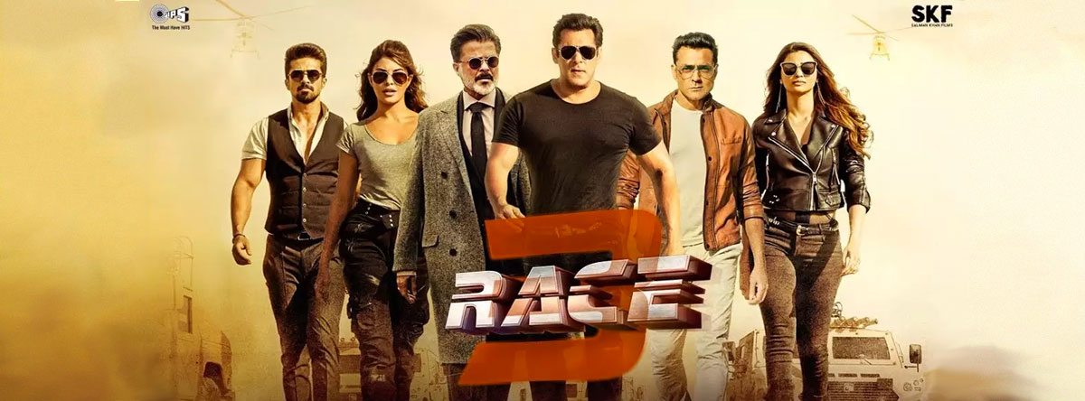 Slider Image for Race 3