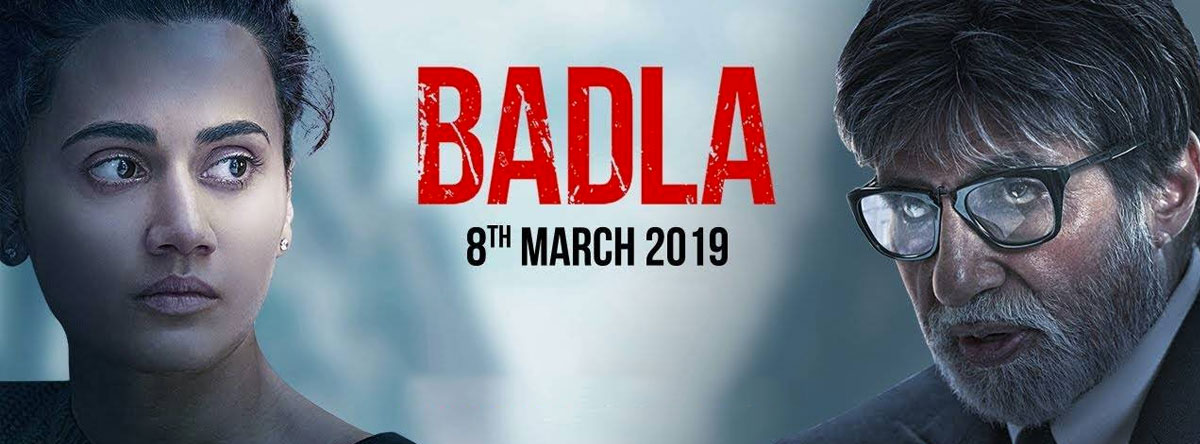 Slider Image for Badla