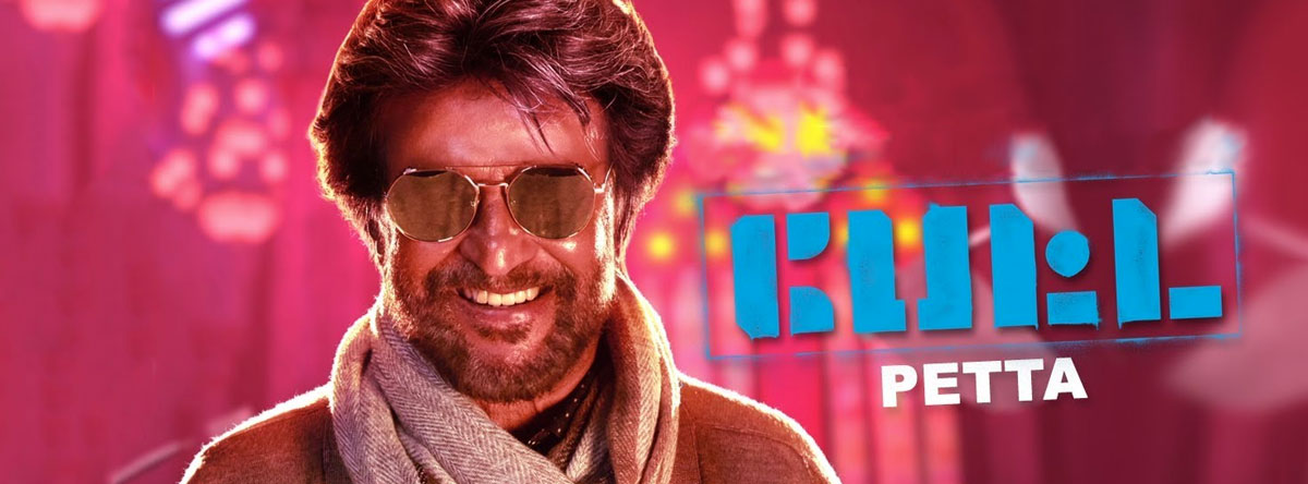 Slider Image for Petta (Tamil)