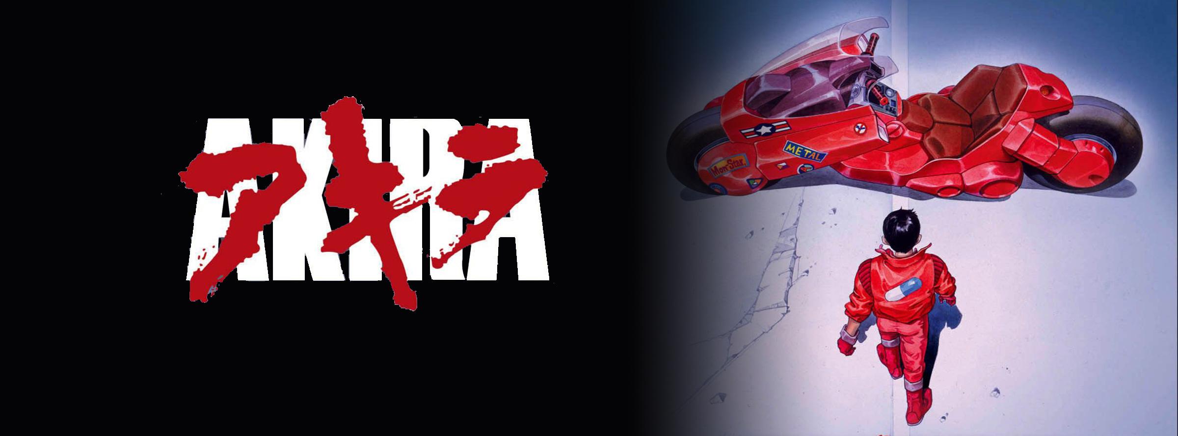 Slider Image for Akira (1988)