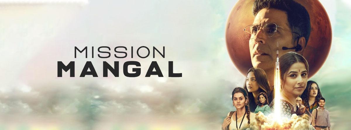 Slider Image for Mission Mangal