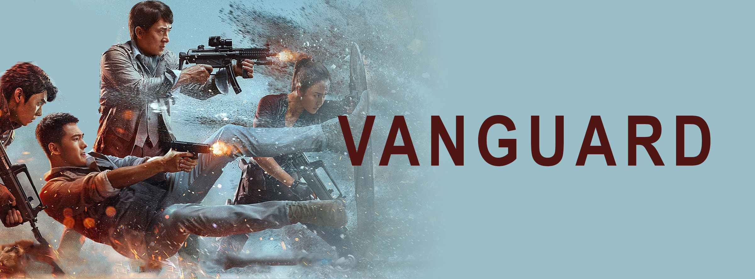 Slider Image for Vanguard