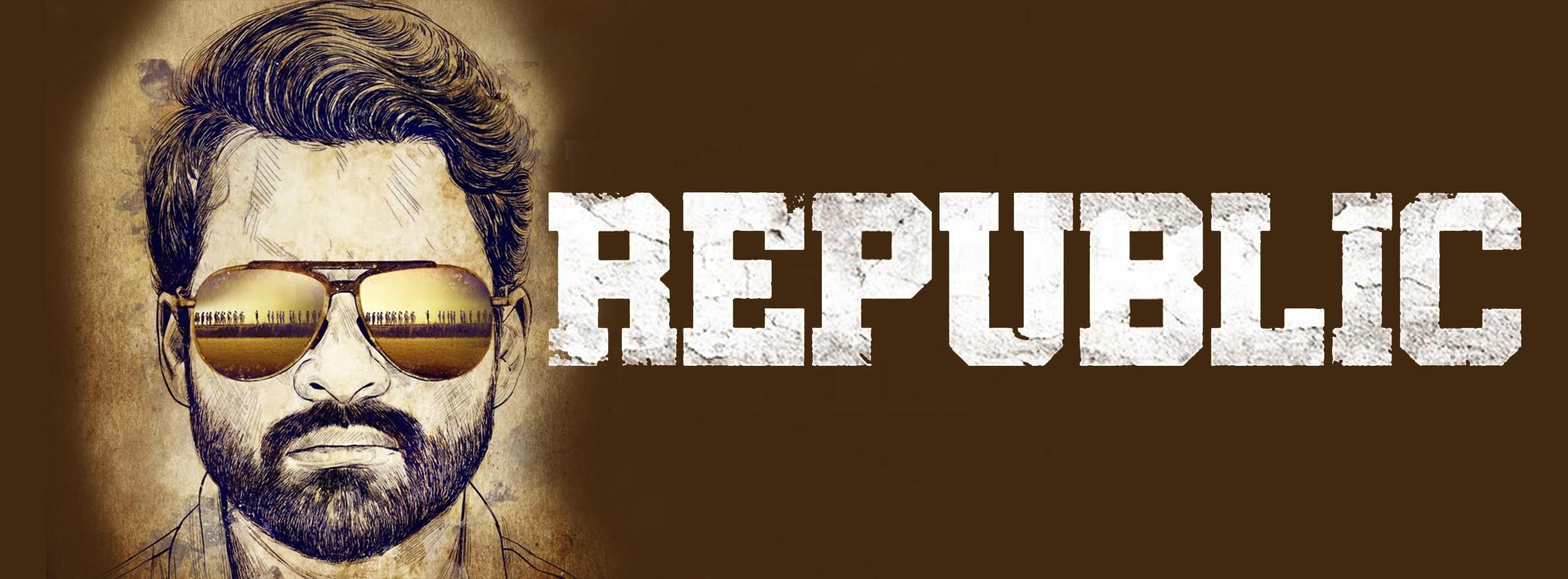Slider Image for Republic (Telugu)