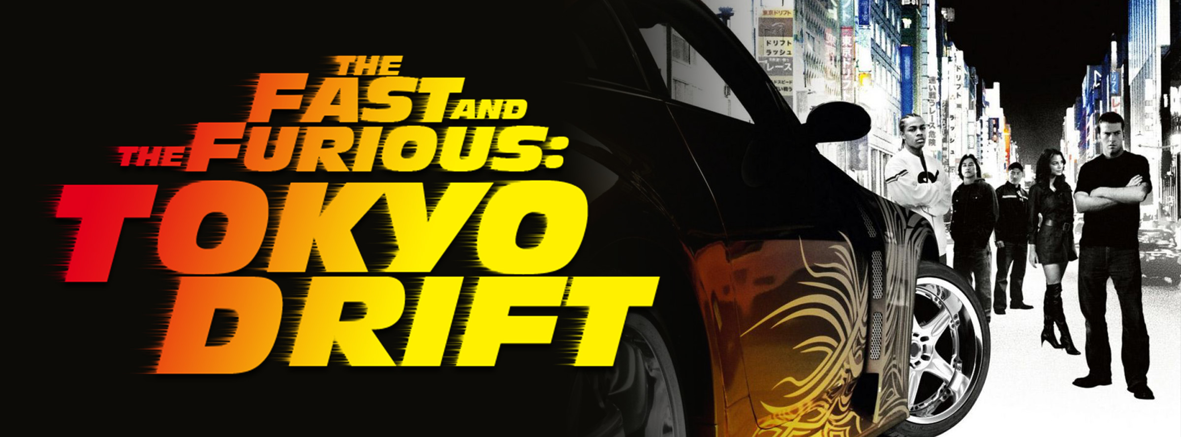 Slider Image for The Fast and the Furious: Tokyo Drift