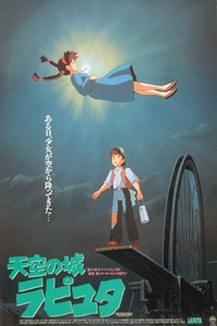 Poster of Castle in the Sky (Tenku no shiro Rapyuta)