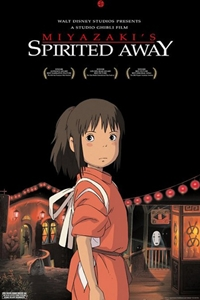 Poster of Spirited Away (Sen to Chihiro no Kamikakushi)