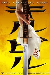 Poster of Kill Bill: Volume 1