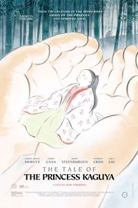 The Tale of The Princess Kaguya (Kaguyahime no monogatari)
