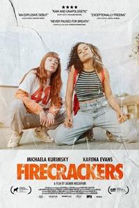 Mi Filmography | QuickLook Films