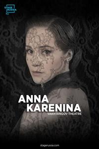 Poster for The Vakhtangov Theatre's Anna Karenina in HD