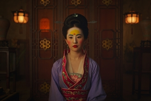 Still 4 for Mulan