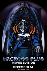 Poster of Macross Plus Movie Edition