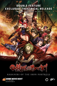 Kabaneri: The Iron Fortress - Exclusive Theatrical Release Poster