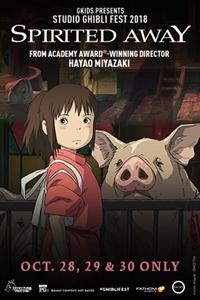 Poster of Spirited Away - Studio Ghibli Fest 2018
