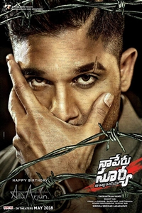 Poster for Naa Peru Surya Naa Illu India