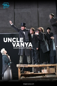 Poster for Vakhtangov Theatre: Uncle Vanya