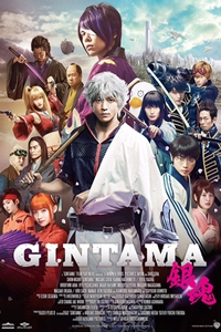 Poster for Gintama (Gintama Live Action the Movie) (2017)