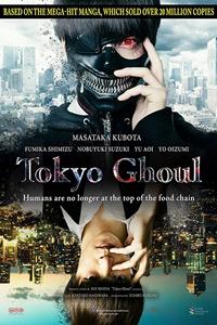 Poster for Tokyo Ghoul (Tokyo Guru) (2017)