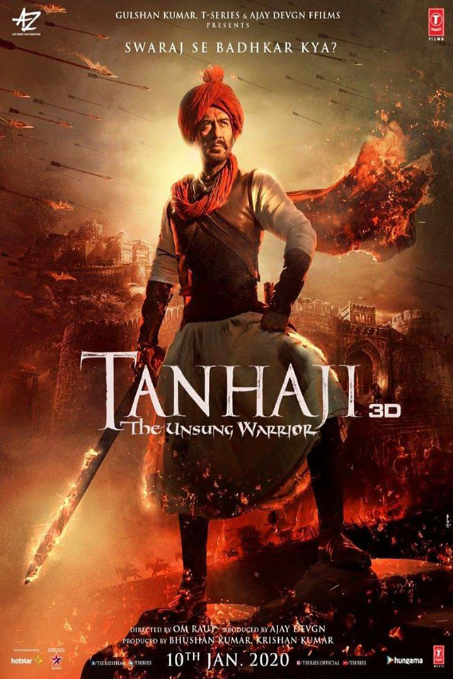 Still of Tanhaji: The Unsung Warrior (Hindi)