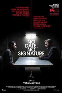 No Date, No Signature (Bedoune Tarikh, Bedoune Emz