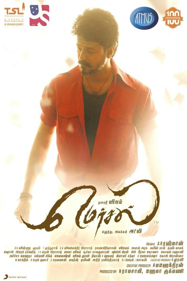 Mersal (Tamil) Movie Times | New Vision Theatres Movies 400