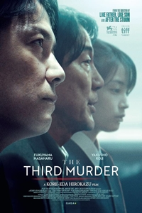 Third Murder (Sando-me no satsujin), The