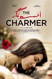 254a528ef6f The Charmer (Charmoren) (NR)Release Date  December 2